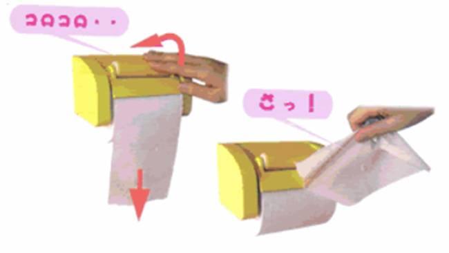 トイレットペーパーホルダー2