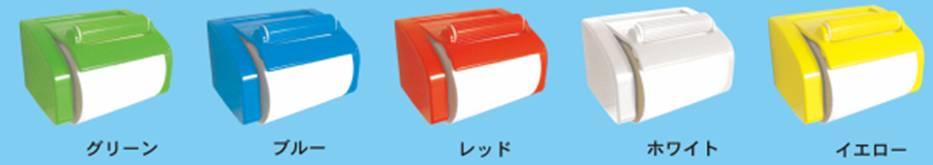 トイレットペーパーホルダー1